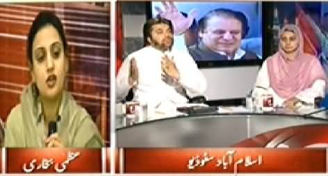 8pm with Fareeha (Will Rana Sanaullah Resignation Solve the Issue) – 20th June 2014