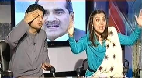 8pm with Fareeha (Worst Load Shedding in Pakistan, Where is Govt) - 16th July 2014