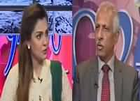 92 at 8 (65 Ki Jang Mein Pakistani Qaum Ka Jazba) – 6th September 2016