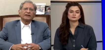 92 At 8 (Aitzaz Ahsan Exclusive Interview) - 13th March 2020