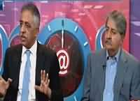 92 at 8 (Awaam Mehngai Se Pareshan) – 2nd June 2016