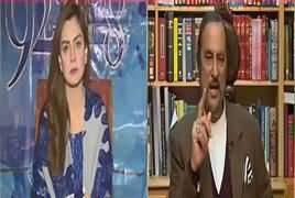 92 at 8 (Babar Awan Exclusive Interview) – 7th December 2017