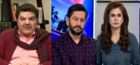 92 At 8 (Bad Governance in Punjab, Who Is Responsible?) - 30th November 2019