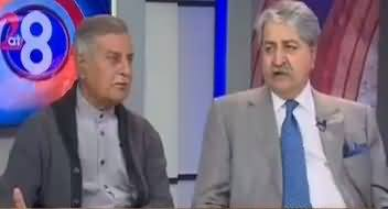 92 at 8 (Can Sharif Family Run Away From Pakistan?) – 14th February 2018