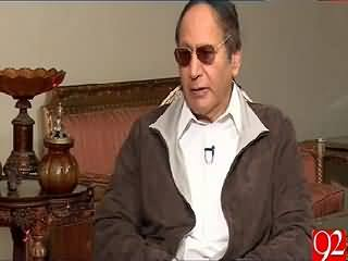 92 at 8 (Chaudhry Shujaat Hussain Exclusive Interview) – 10th July 2015