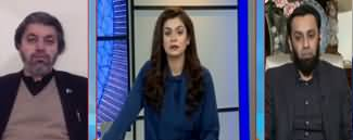 92 At 8 (Coronavirus Cases in Pakistan) - 14th March 2020