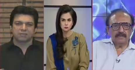 92 at 8 (Corruption In Punjab) – 27th February 2018
