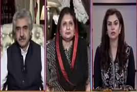 92 at 8 (Dailymail Story Against Shahbaz Sharif) – 15th July 2019