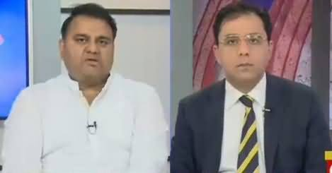92 at 8 (Differences in PMLN on Nawaz Sharif's Narrative) – 17th May 2018