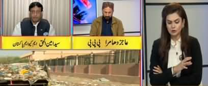 92 At 8 (Discussion on Governance Issues) - 1st December 2019