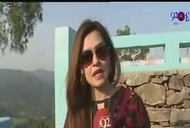 92 at 8 (Eid Day One Special) – 26th June 2017