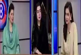 92 at 8 (Eid Special With First Time Elected Female Members of Assembly) – 5th June 2019