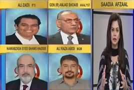92 at 8 (Election 2018, Siasi Joor Toor) – 3rd April 2018