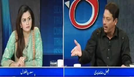 92 at 8 (Faisal Raza Abidi Special Interview) – 19th June 2015