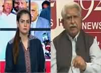 92 at 8 (Four New TORs of Govt) – 7th June 2016