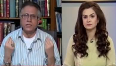 92 At 8 (Hassan Nisar Exclusive Interview) - 21st June 2020