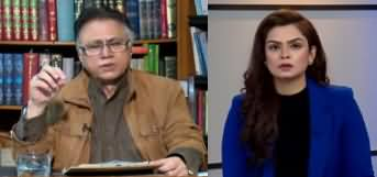 92 At 8 (Hassan Nisar Exclusive Interview) - 29th February 2020