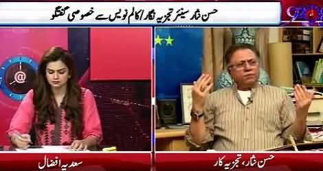 92 at 8 (Hassan Nisar Exclusive Interview on Latest Issues) – 29th April 2016