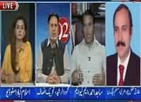 92 at 8 (Imran Khan Jalsa in Islamabad) – 27th November 2015