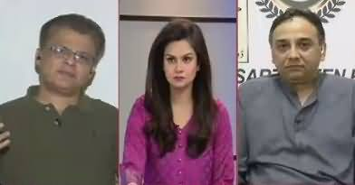 92 at 8 (Imran Khan's Karachi Visit) – 19th March 2018