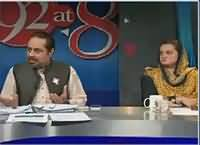 92 at 8 (Imran Khan & Siraj-ul-Haq in Karachi) – 28th November 2015