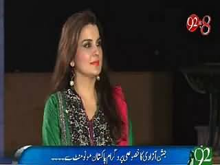 92 at 8 (Independence Day Special) – 14th August 2015