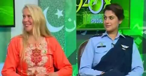 92 at 8 (Independence Day Special) – 14th August 2017