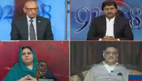 92 at 8 (India Involved in Terrorism in Pakistan) – 22nd February 2017