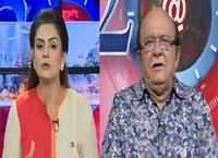 92 at 8 (Indian Foreign Minister's Pakistan Visit) – 3rd August 2016