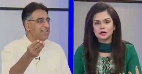 92 at 8 (Is Sharif Family Divided) – 4th April 2018