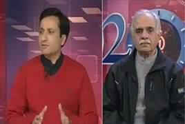 92 at 8 (Issue of Military Courts) – 11th January 2016