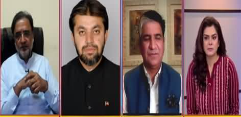 92 At 8 (Jahangir Tareen, NA-75 Daska Election) - 10th April 2021