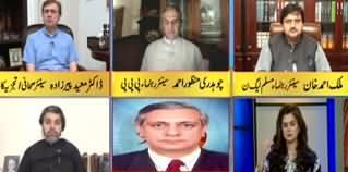 92 at 8 (Justice Qazi Faez Isa Case Judgement) - 19th June 2020