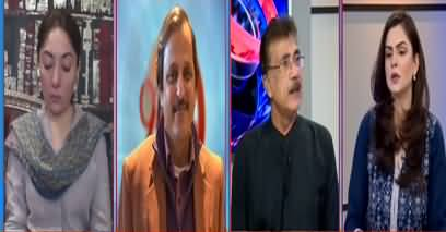 92 At 8 (Karachi Committee Ka Kia Huwa?) - 27th September 2020
