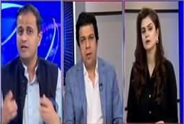 92 at 8 (Karachi Garbage & Politics) – 28th August 2019