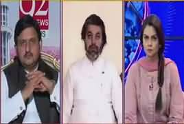 92 at 8 (Khawaja Asif Ta Hayat Na Ahel) – 26th April 2018