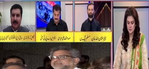 92 At 8 (Kia Karachi Election Bhi Controversial Ho Gaya) - 30th April 2021