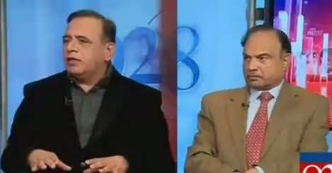 92 at 8 (London Mein PMLN Meeting) – 14th December 2017