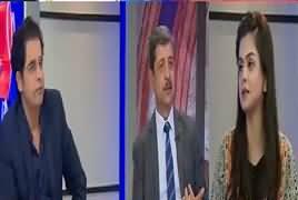 92 at 8 (Maryam Nawaz Criticism on Judiciary) – 8th March 2018