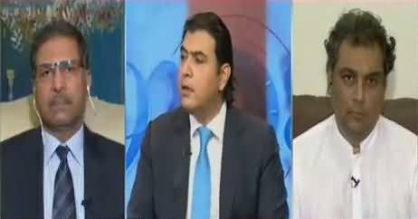 92 at 8 (Maryam Nawaz JIT Ke Samne Paish) – 5th July 2017