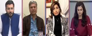 92 AT 8 (Maryam Nawaz Ki Mulk Se Bahir Jane Ki Khawahish) - 7th December 2019