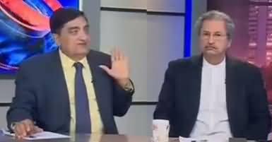 92 at 8 (Mashal Khan Qatal Case Ka Faisla) – 7th February 2018
