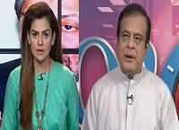 92 at 8 (Mehngai Mein Izafa, What Is Govt Doing?) – 6th June 2016