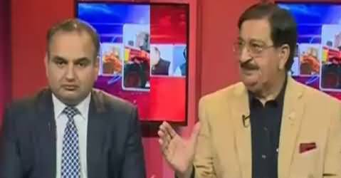 92 at 8 (Model Town Incident) – 9th February 2017