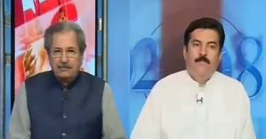 92 at 8 (Nawaz Sharif Ka Long March) – 7th August 2017