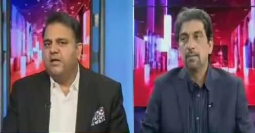 92 at 8 (Nawaz Sharif Ke NAB Mein Cases) – 7th November 2017