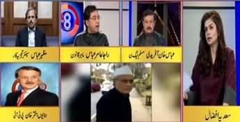 92 At 8 (Nawaz Sharif's Name Out of ECL) - 16th November 2019