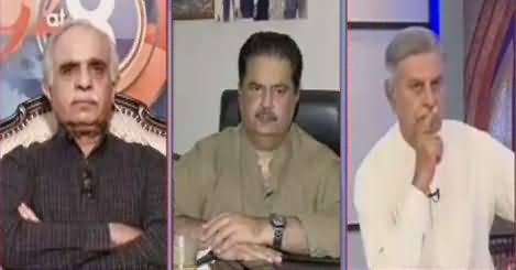 92 at 8 (Nawaz Sharif's Revelations In His Statement) – 23rd May 2018