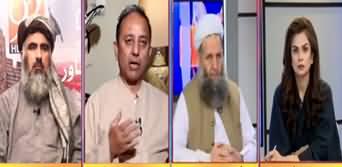92 At 8 (Nawaz Sharif Treatment, Maulana's March) - 8th November 2019