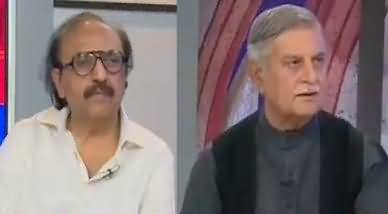 92 at 8 (New Chairman Senate Election) – 13th March 2018
